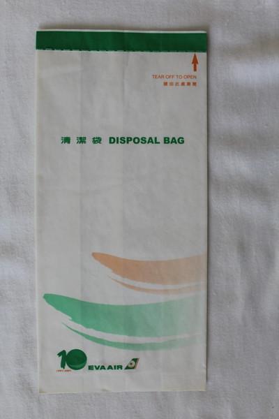 EVA Air (BR) Sick Bag (Front)