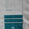 Garuda Indonesia (GA) Sick Bag (Rear)