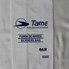 TAME Linea Aerea del Ecuador (EQ) Sick Bag (Front)