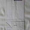 Air France (AF) Sick Bag (Rear)