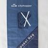 KLM Cityhopper (WA/KL) Sick Bag (Front)