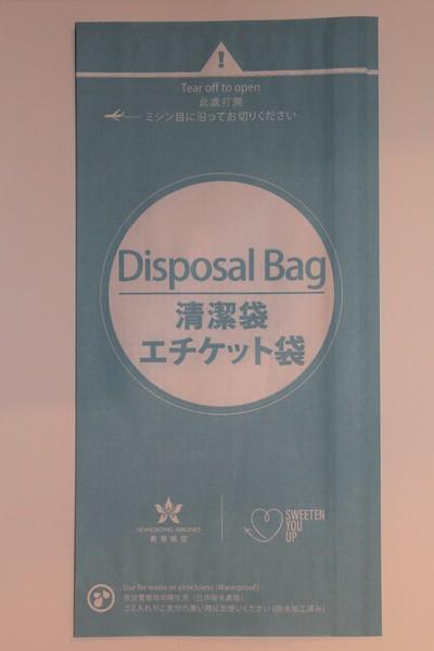 Hong Kong Airlines (HX) Sick Bag (Rear)