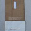 Srilankan (UL) Sick Bag (Rear)