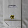 Ukraine International Airlines (PS) Sick Bag (Rear)