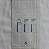 China Airlines (CI) Sick Bag (Rear)