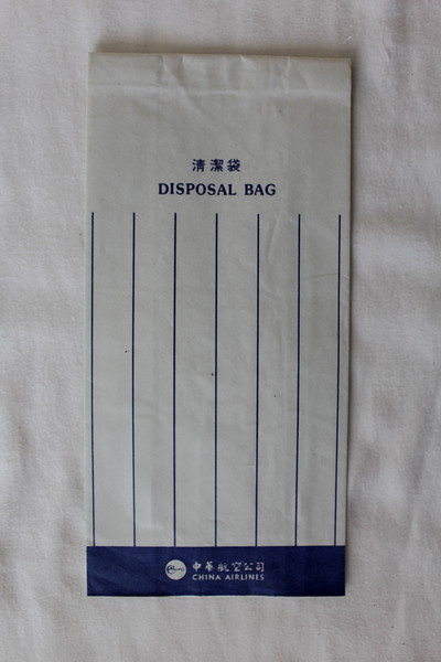 China Airlines (CI) Sick Bag (Front)