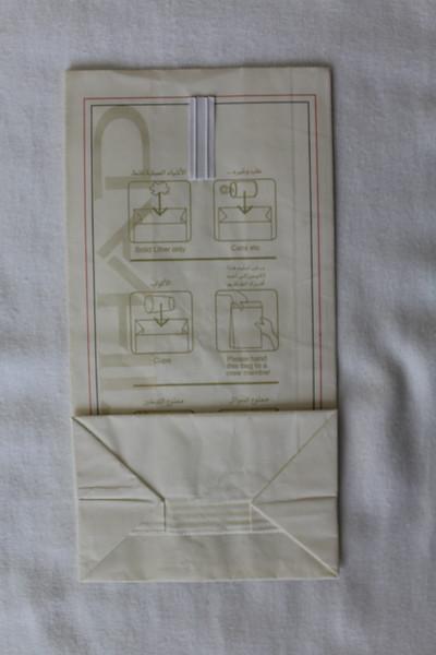 Etihad Airways (EY) Sick Bag (Front)