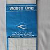 Kuwait Airways (KU) Sick Bag (Rear)