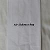 Kenya Airways (KQ) Sick Bag (Front)