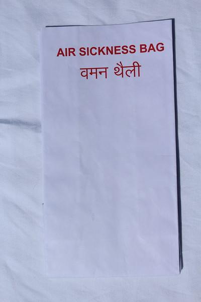 AirAsia India (I5) Sick Bag (Front)