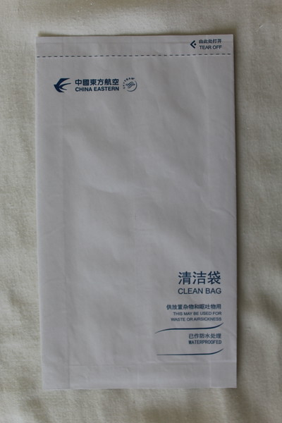 China Eastern Airlines (MU) Sick Bag (Front)