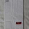 Swiss International Air Lines (LX) Sick Bag (Front)