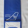 Egyptair (MS) Sick Bag (Rear)