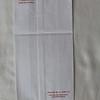 Japan Air Lines (JL) Sick Bag (Rear)