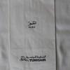 Tunisair (TU) Sick Bag (Front)