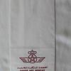 RAM Royal Air Maroc (AT) Sick Bag (Front)