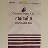 Cambodia Angkor Air (K6) Sick Bag (Front)