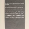 IAG International Airlines Group (BA EI IB VY) Sick Bag (Rear)