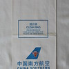 China Southern Airlines (CZ) Sick Bag (Front)