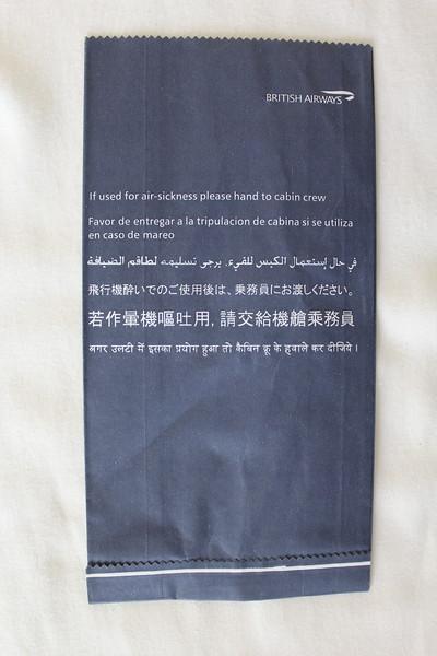 British Airways (BA) Sick Bag (Rear)