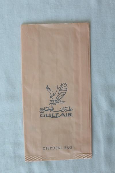 Gulf Air (GF) Sick Bag (Rear)