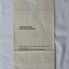 THY Turkish Airlines (TK) Sick Bag (Front)