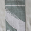 Cathay Pacific (CX) Sick Bag (Rear)