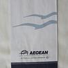 Aegean Airlines (A3) Sick Bag (Rear)