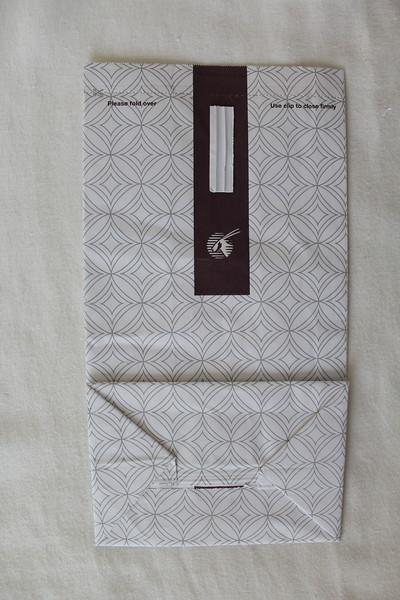 Qatar Airways (QR) Sick Bag (Front)