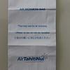 Air Tahiti Nui (TN) Sick Bag (Rear)