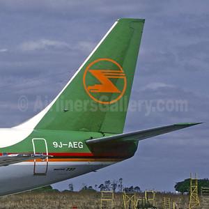 Zambia Airways (1975) (Zambia)