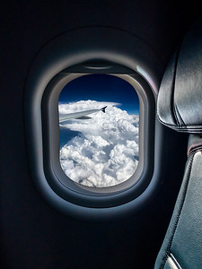 Flying over storm clouds