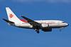 Air Algerie Boeing 737-6D6 7T-VJQ (msn 30209) FRA (Ole Simon). Image: 912688.