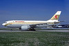 Air Algerie Airbus A310-203 7T-VJF (msn 306) (Libyan Arab colors) ORY (Jacques Guillem). Image: 940689.