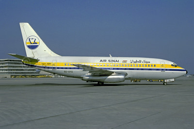 Airline Color Scheme - Introduced 1984