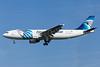 EgyptAir Cargo Airbus A300B4-622R (F) SU-GAS (msn 561) MUC (Arnd Wolf). Image: 924734.