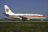 Egypt Air Boeing 737-266 SU-BBX (msn 21193) MUC (Christian Volpati Collection). Image: 808500.