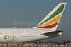 """""""Celebrating Ethiopia's Millennium"""" special logo"""