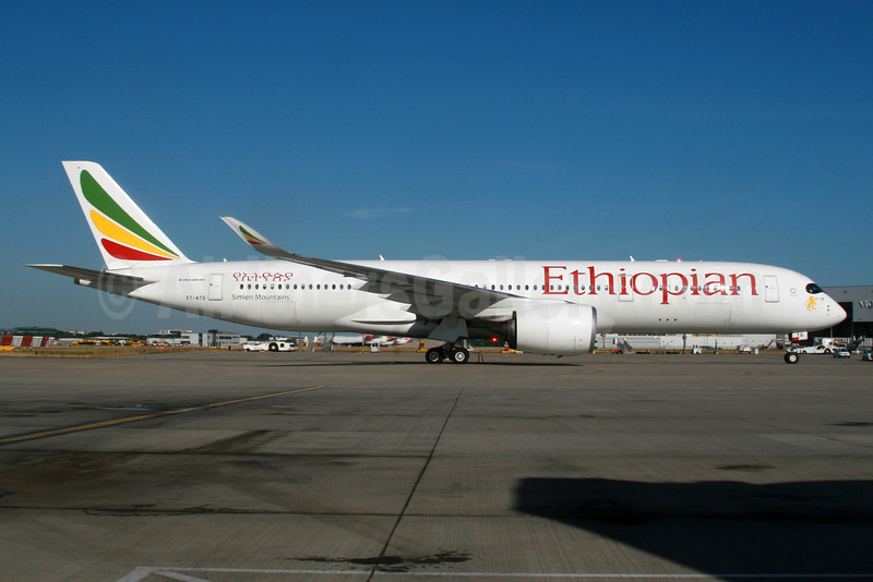 Ethiopian Airlines' first Airbus A350-900