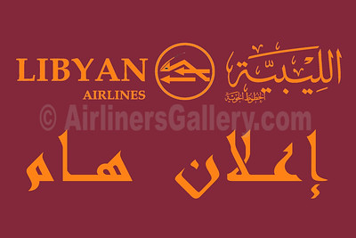 1. Libyan Airlines logo