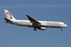 Royal Air Maroc Boeing 767-3Q8 ER CN-ROV (msn 27686) JFK (Jay Selman). Image: 402186.