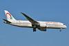 Royal Air Maroc Boeing 787-8 Dreamliner CN-RGB (msn 43817) JFK (Jay Selman). Image: 403111.
