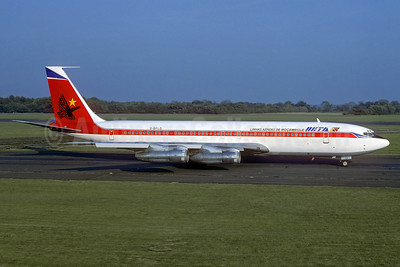 Leased from BMA on January 31, 1979 - Airline Color Scheme - Introduced 1979