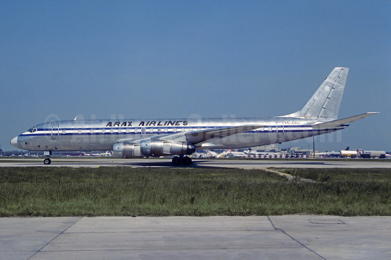 """Named """"Captain Ernie Trapaga"""", crashed on takeoff at Cairo on March 31, 1988"""