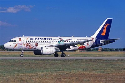 Official Airline of the Carthage Eagles, the Tunisia national football team