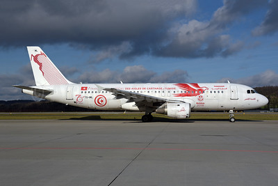 Tunisair's 2018 team aircraft for Russia 2018