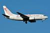 Tunisair Boeing 737-6H3 TS-IOP (msn 29500) BSL (Paul Bannwarth). Image: 928517.