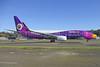 The latest Nok Air (Bird Air) color scheme