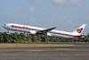 Thai Airways International Boeing 777-3D7  ER HS-TKA (msn 29150) DPS (Michael B. Ing). Image: 928159.