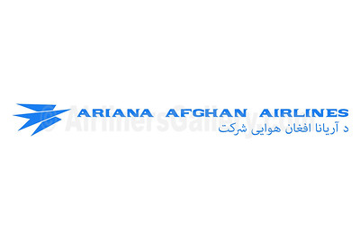 1. Ariana Afghan Airlines logo